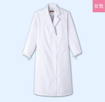 レディース診療衣、実験用白衣(33-MR120)