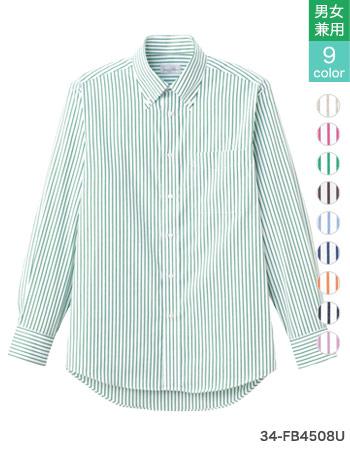 ストライプシャツ[男女兼用](34-FB4508U)