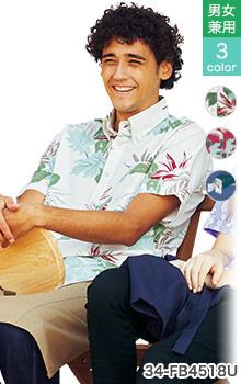 ボタンダウン アロハシャツ[男女兼用](34-FB4518U)