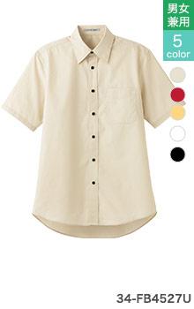 ブロードレギュラーカラー半袖シャツ[男女兼用](34-FB4527U)