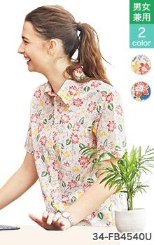 アロハシャツ(花柄)(34-FB4540U)