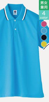 ポロシャツ[男女兼用]34-TB4500U