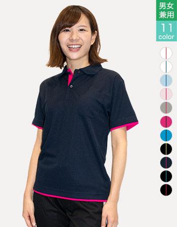ドライレイヤードポロシャツ[男女兼用]41-00339AYP