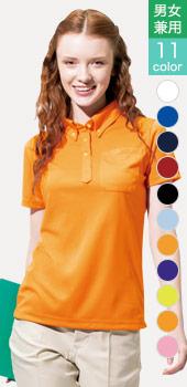 ポロシャツ(61-10599)
