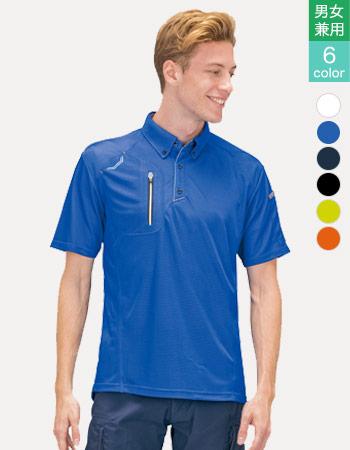 ポロシャツ[男女兼用] 61-10605