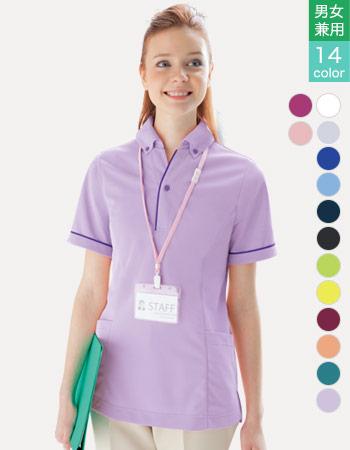 ポロシャツ[男女兼用] 61-7668