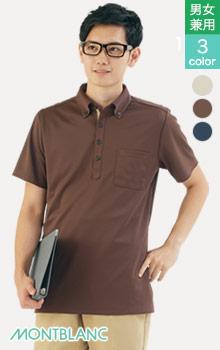 32-5017 ポロシャツ
