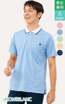 32-5032 ポロシャツ