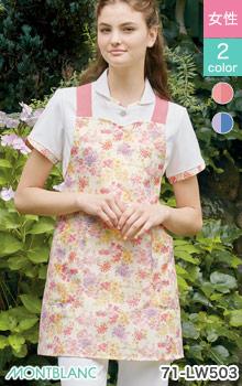 71-lw503_ローラ・アシュレイの花柄エプロン