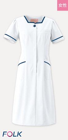 フォーク(ソワンクレエ)の襟元がおしゃれなワンピース白衣