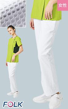76-6007ew フォークの白パンツ