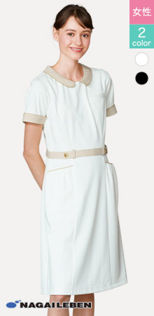 ナガイレーベン ワンピース白衣