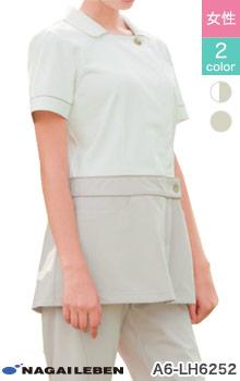 ナガイレーベンの人気チュニック白衣。肌触りがよく涼しくて快適な着心地。