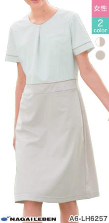 接触冷感でひんやり涼しい素材が心地良いナガイレーベンのワンピース白衣