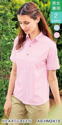 hm2419 ニットシャツ
