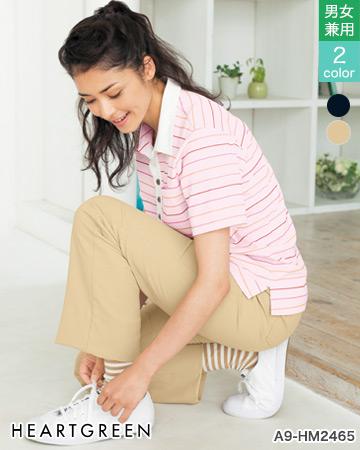 パンツ[男女兼用]hm2465