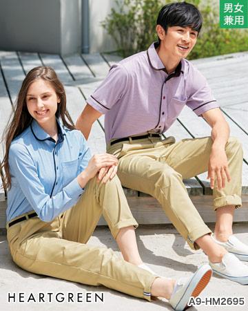 パンツ[男女兼用]hm2695