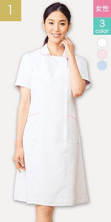 01-WH11200 自重堂(WHISEL) 看護師制服ワンピース