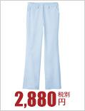 トリンプ(Triumph)白衣|レディースパンツ/股下フリー(33-TXM302)