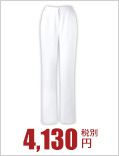 6006ew 白パンツ