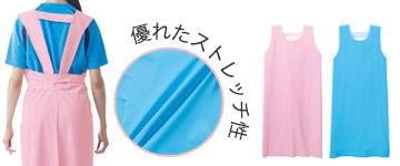 入浴介助エプロン(01-WH90044)