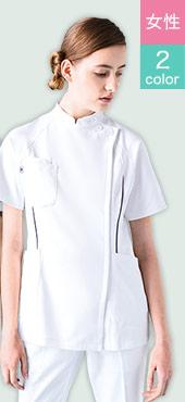MIZUNO(チトセ) レディースジップスクラブジャケット