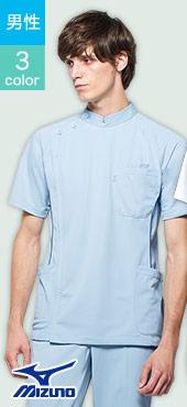 MIZUNO(チトセ) メンズジップスクラブジャケット
