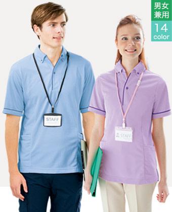 サイドポケットポロシャツ