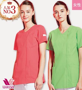 人気NO3ワコール(wacoal)女性用スクラブ白衣