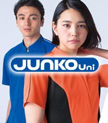 ジュンコユニ(JUNKOuni)