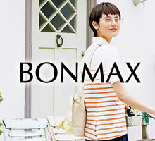 ボンマックス bonmax