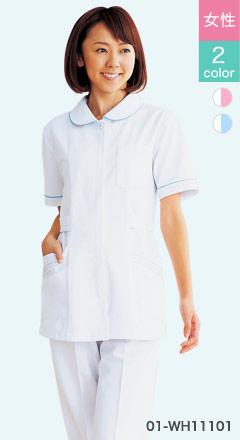 看護師レディースチュニック