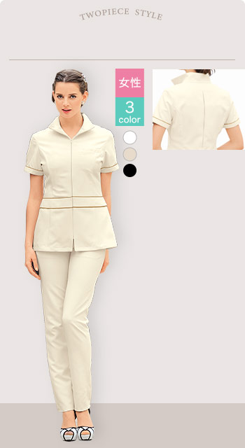 26-E3096 レディース看護師制服