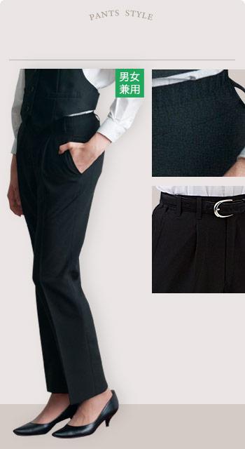 31-as6801 黒パンツ