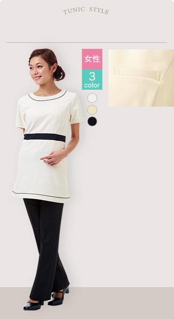 31-CL0183 おしゃれなcalala(キャララ)レディース白衣