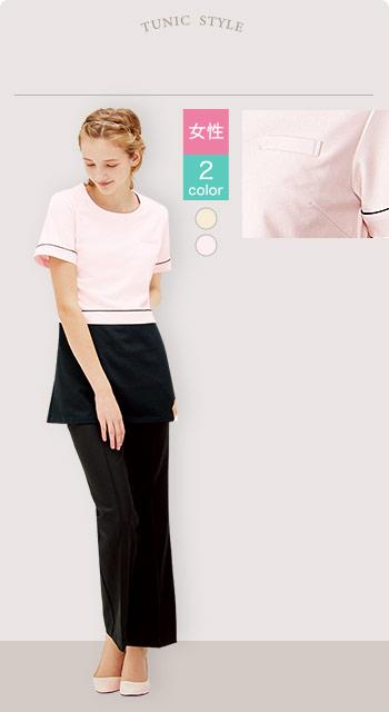 31-CL0205 おしゃれなcalala(キャララ)レディース看護師制服