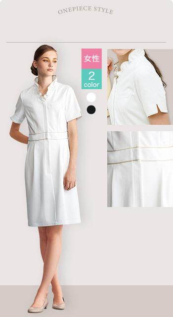 31-CL0220 おしゃれなcalala(キャララ)ワンピース白衣
