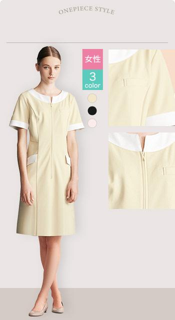 31-CL0240 おしゃれなcalala(キャララ)ワンピース白衣