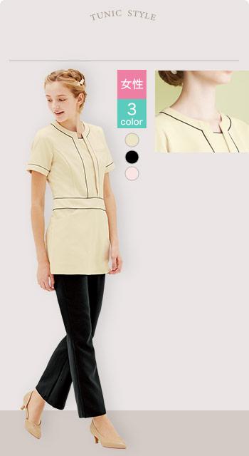 31-CL0243 おしゃれなcalala(キャララ)レディース白衣