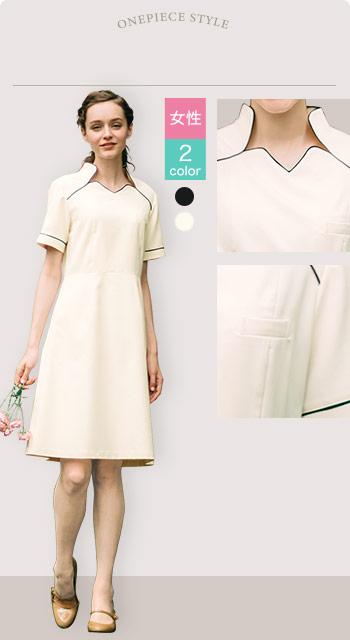 31-CL0250 おしゃれなcalala(キャララ)ワンピース白衣