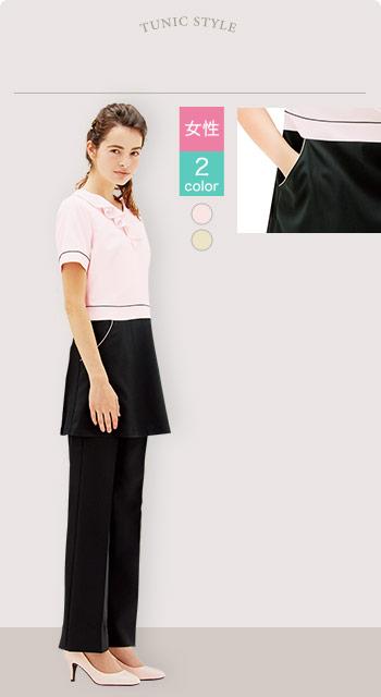 31-CL0261 おしゃれなcalala(キャララ)チュニック白衣