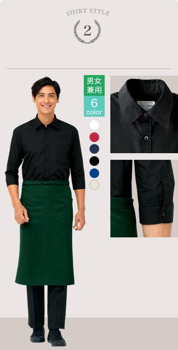 31-ep7618 七分袖カジュアルシャツ