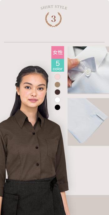 32-34207 レディースシャツ