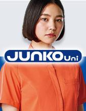 Junko Uniシリーズ