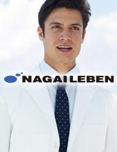 ナガイレーベンシリーズ
