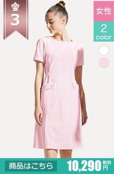 動きやすさと美しさを両立したワコールHIコレクションの医療白衣ワンピース ワコール HI108