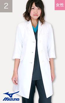 31-MZ0024 パントンドクターコート白衣