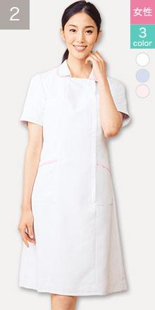 01-WH11200 ホワイセル看護師ワンピース