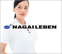 メディカルウェア最大手のナガイレーベン白衣