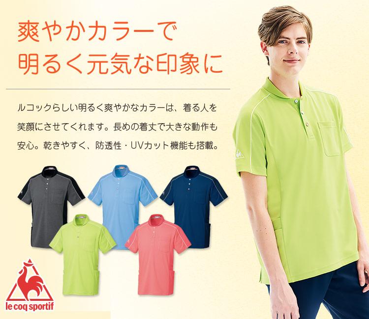 ポロシャツ 05-UZL3051